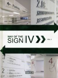 Way of the sign IV